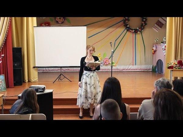 Бориспільська поетеса Світлана Дідух Романенко влаштувала творчий вечір з нагоди свого ювілею