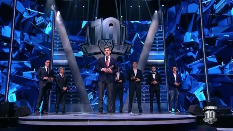 Зажигательная речь Богдана Киселевича на церемонии закрытия сезона Континентальн