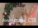 Гармоникс / Winx/ Стелла / Аниматоры_СТБ