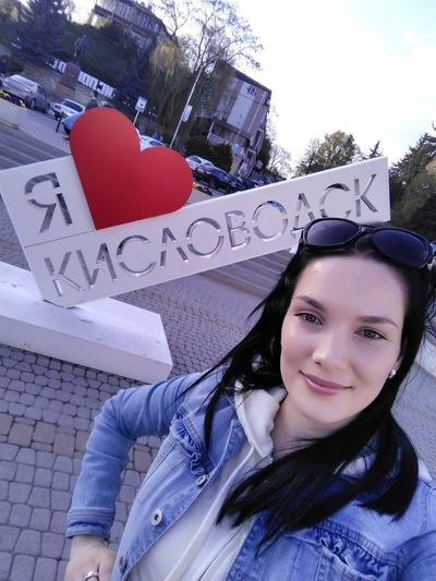 Natali Polyakova