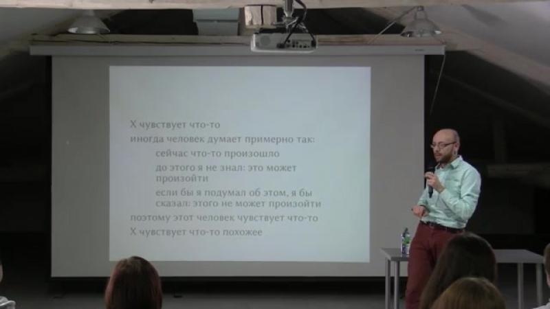 Александр Пиперски Искусственные языки от эсперанто до дотракийского