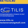 Tilis.ru