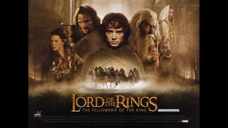Тhе Lоrd оf thе Rings: Тhе Fеllоwshiр оf thе Ring, 2001 (