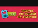 Фильм AVC Среднее качество