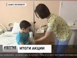 День Добрых Дел для Алексея Дмитриева