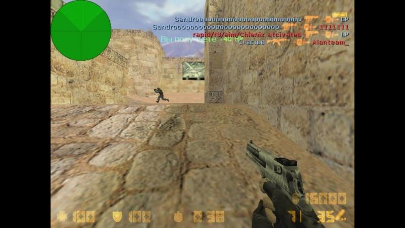 Rapid/r8/aim/Chlenix atcivated