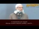 Шейх Мухаммад Са'ид Раслян - принимаешь джарх касаемо помидоров, и не принимаешь его от ученых!.mp4