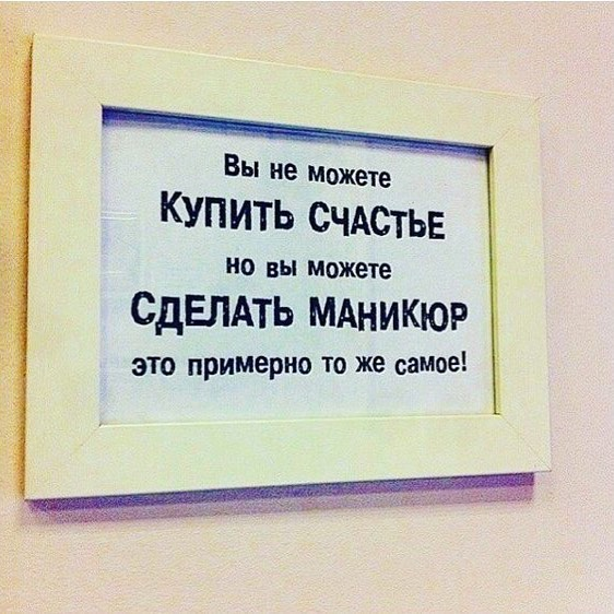 Фото №456243187 со страницы Виктории Кириленко