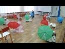 "140. ""Танец с зонтиками"""