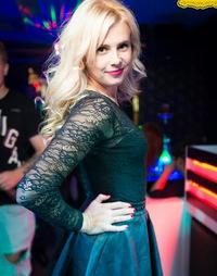 Екатерина Сагура