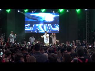 Выступление @t_killah_group (T-Killah) на празднике «День Академии», презентация новой песни «Барабан» – special for RANEPA. Вид