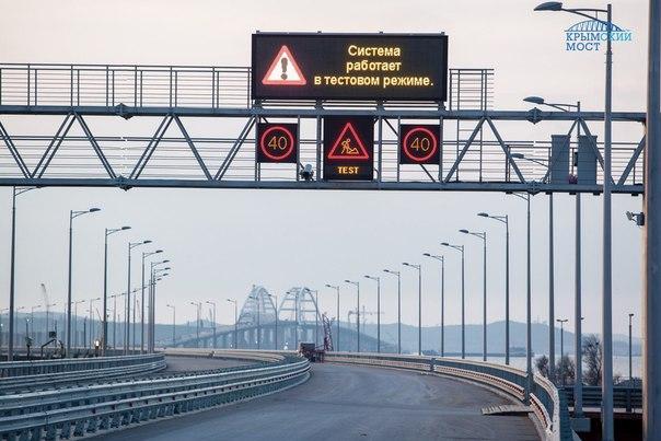 Стала известна дата открытия Крымского моста