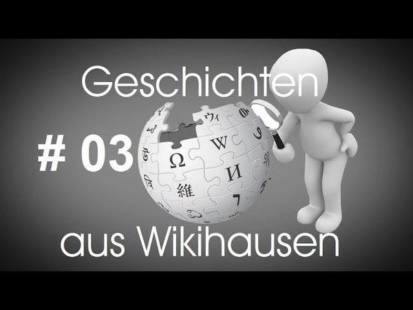 Wikipedia - Geschichten aus Wikihausen 03 mit Dirk Pohlmann: Fehlende Äquidistanz