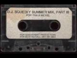 Yo Lynch, Tom Skeemask - Cloud Of Smoke (DJ Squeeky)