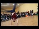 Микс Брейк Данс Хип-хоп Батл Танцы