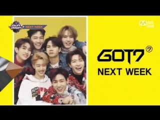 [Превью] 180308 GOT7 на следующей неделе на M!Countdown