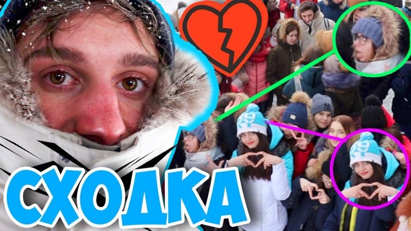 Мое путешествие на Чукотку как я добрался до оленеводов со второй попытки !