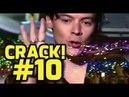 Harry Louis — CRACK!VID 10