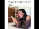 Когда услышала дуэт Шони