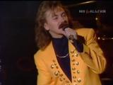 Игорь Николаев и Наташа Королёва - Такси