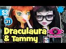 Monster High Doll Series Skull Academy s03 ep31 monsterhigh