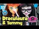 Monster High Doll Series Skull Academy s03 ep31 monsterhigh