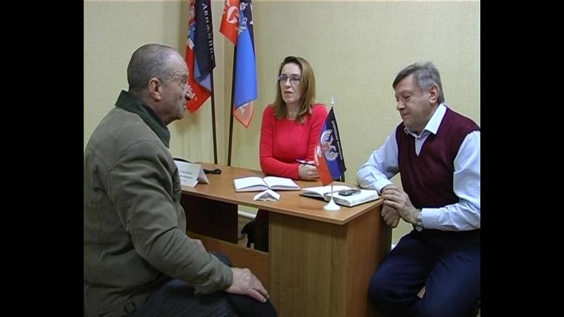 5 апреля в общественной приемной Председателя ОД «ДР» А. Захарченко в Старобешевском районе провела прием граждан депутат НС ДНР