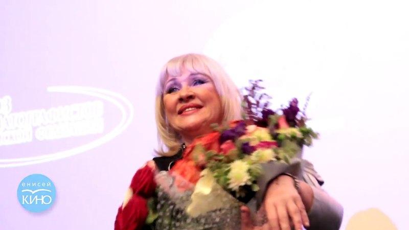 Творческая встреча с заслуженной артисткой России Ириной Грибулиной