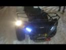 STELS ATV 600GT
