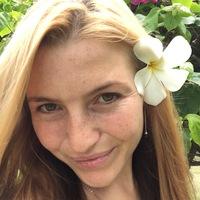 Катерина Смаль