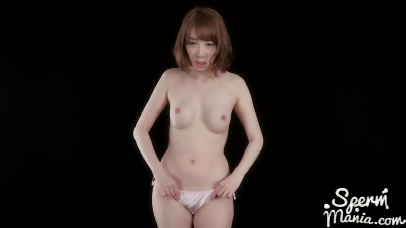Asian Pants Bukkake