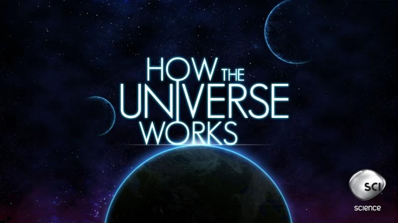 Как устроена Вселенная [2010]