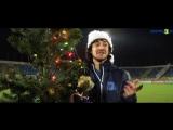 Игроки клуба «Ростова» поздравили болельщиков с Новым годом на стадионе «Олимп»