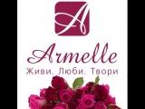 ARMELL-НЕУЖЕЛИ ЛОХОТРОН КАНАЛ ОЛЬГИ К.
