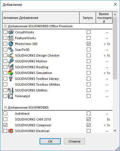 Помощь новичку Solidworks - Страница 329 - SolidWorks