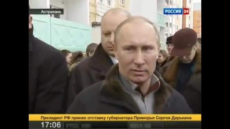 Покушение на Путина и его реакция... «Пускай они нас боятся!»