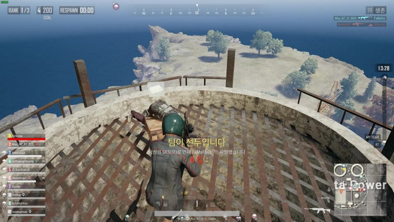 PLAYERUNKNOWNS BATTLEGROUNDS 2018.04.14 - 19.16.02.41.DVR