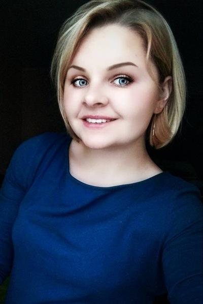 Юлия Максимова