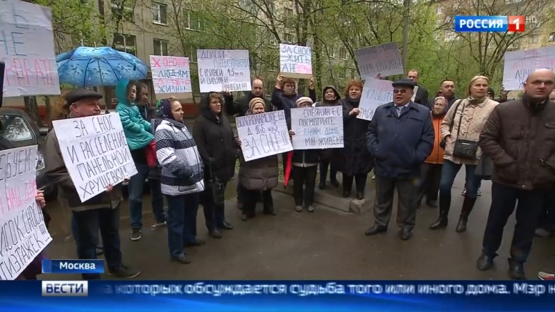 Вести Москва • Собянин в законе о реновации могут предусмотреть и расселение коммуналок