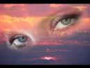 Твои Глаза Маренго