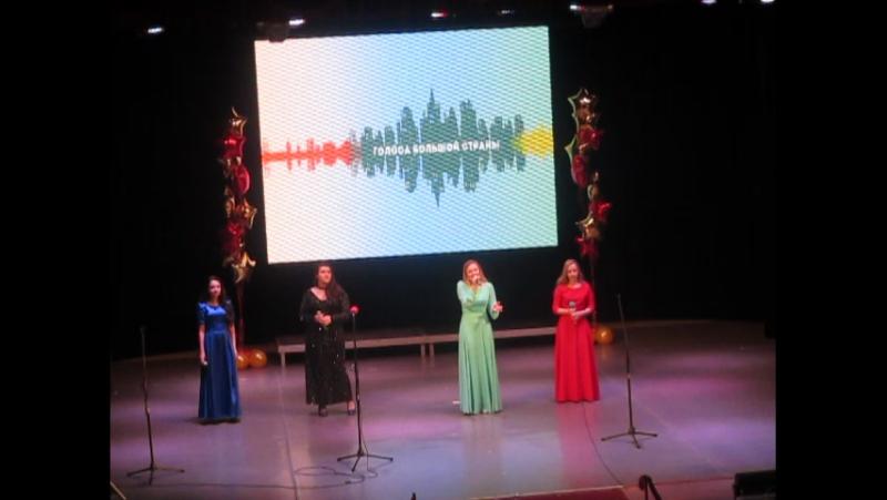 Квартет М-4 на конкурсе эстрадной песни в ДК 1100-летия г Мурома