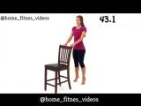 Отличная тренировка ног и икр со стулом.