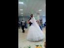 Наш первый танец! Муж и жена! ❤