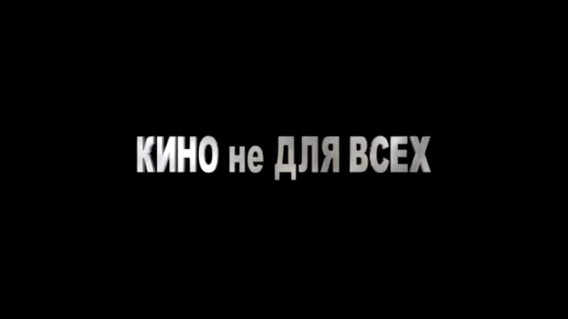 фильм крафчик трейлер