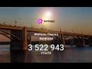Житель Омска выиграл 3 522 943 рубля в 100016-м тираже лотереи «Рапидо»