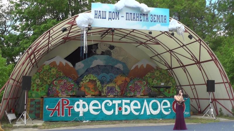 Ведущая Валерия Хохлова. Арт-фестиваль
