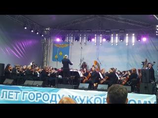 Концерт Жуковского симфонического оркестра