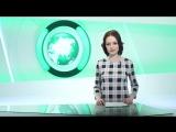 13 апреля | Утро | СОБЫТИЯ ДНЯ | ФАН-ТВ | США отобрали 8 целей для возможного удара по Сирии