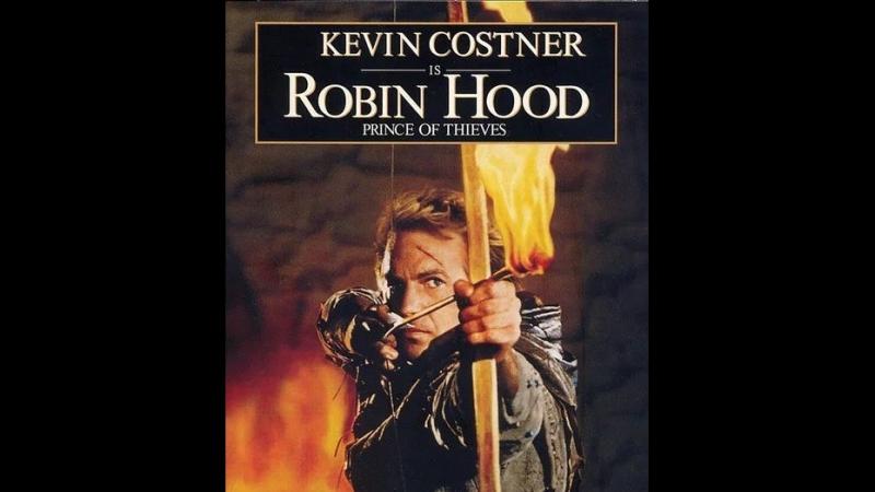 Робин Гуд: Принц воров / Robin Hood: Prince of Thieves, 1991 перевод Михалёва