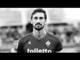 Минута молчания в честь Давиде Астори. Серия А   Футбол Италии.